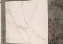 Carrara 2 cm: coming soon